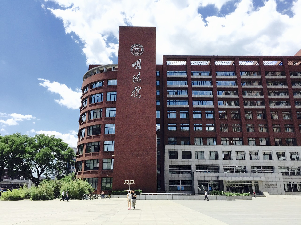 Top Universities in China
