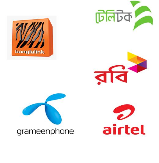 GP, Banglalink, Robi, Airtel, Teletalk Emergency Balance